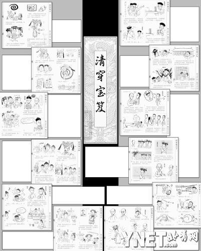 清朝服装平面结构图