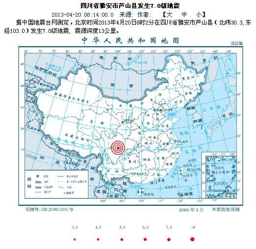 四川安康双龙镇地图