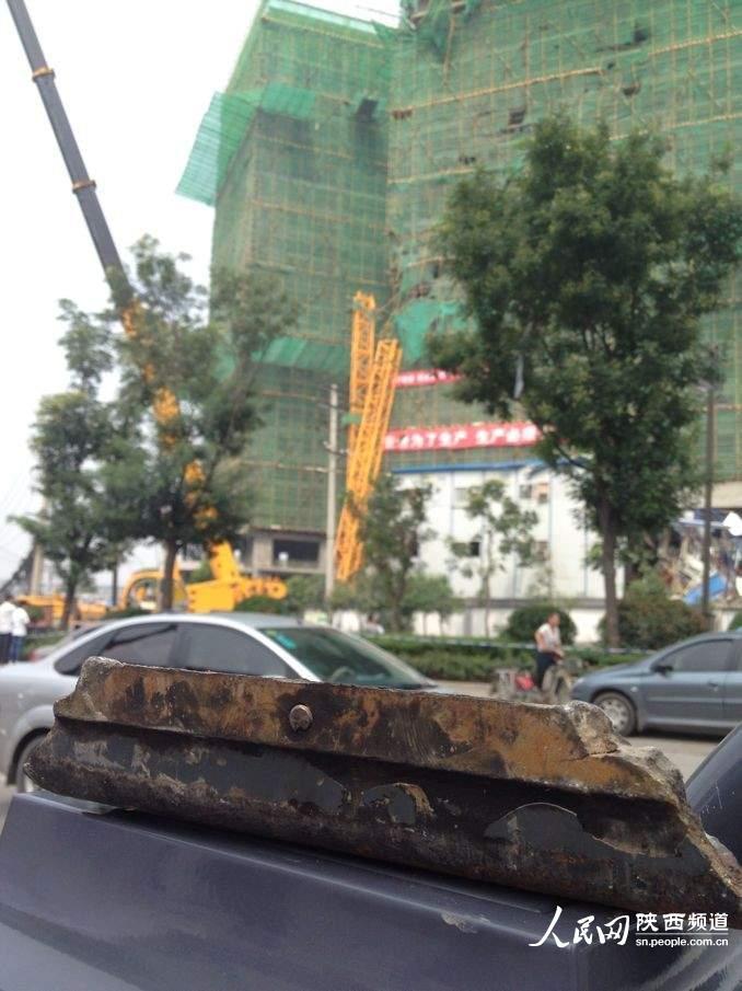 西安一工地塔吊倒塌 目击者:以为发生了地震【4】