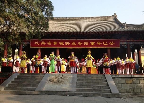 陕西. 黄陵县-- 轩辕庙 - 海阔山遥 - .
