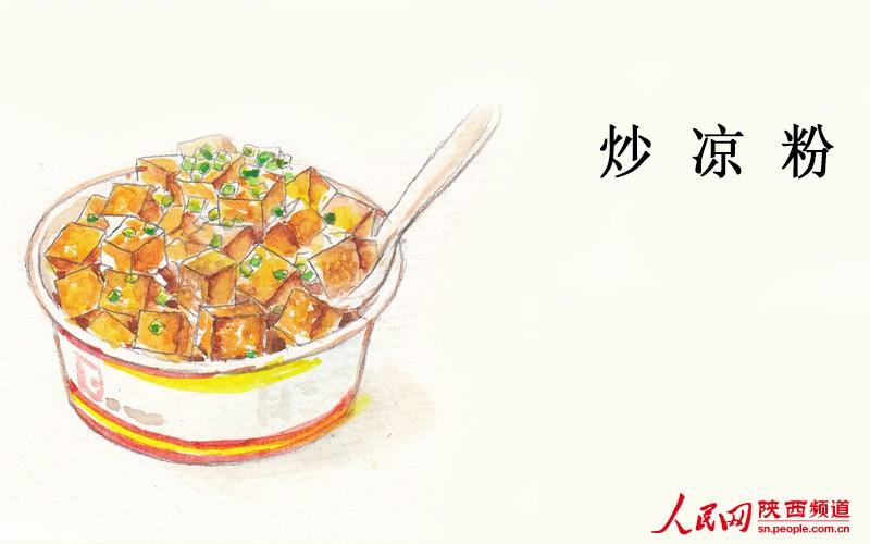 """西安80后美女手绘西安美食 """"嘹咋咧""""【7】"""