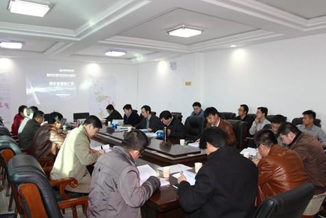 神木县地方煤矿采空区综合治理总体规划与各煤矿采空
