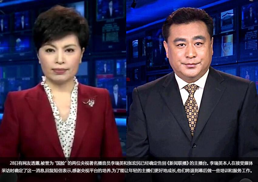 """杨幂儿童节产女""""小糯米"""" 凤凰传奇玲花回应骂五月天"""