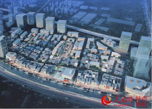 """三桥老街""""项目效果预览图 刘冰/摄-西咸新区沣东新城将现民国时期"""