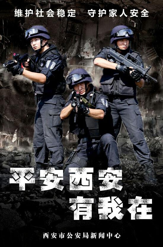警察玩白袜帅哥视频_组图中国的帅哥都当兵去了