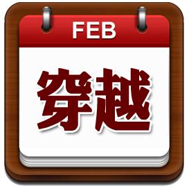 1979年6月26日拳王阿里宣布退役 26年拳王生