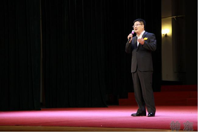 庆祝神东矿区开发建设30周年诗歌朗诵比赛圆