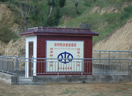神木实施农村饮水安全工程十年 饮水安全问题基本得到解决