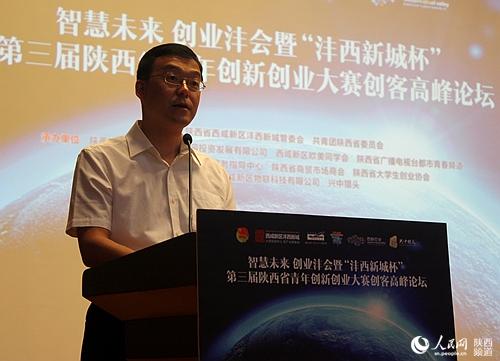 陕西青年创新创业大赛部分参赛项目估值过亿图片
