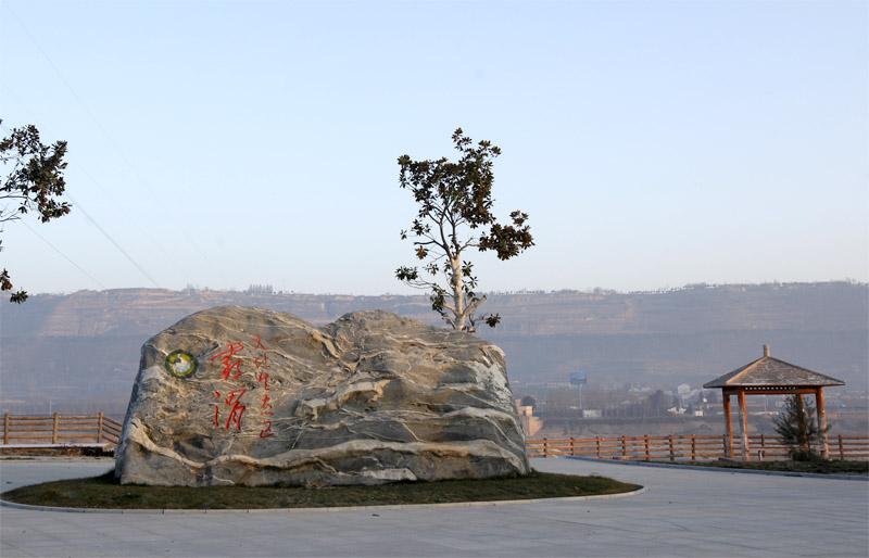 湿地雕塑手绘图