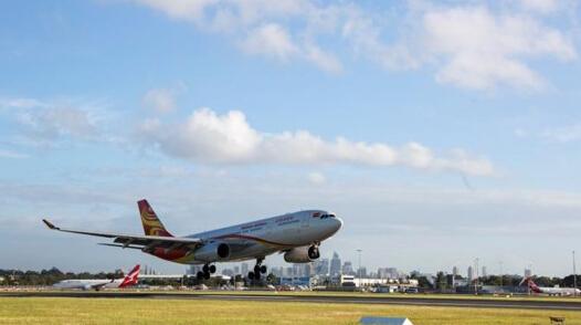 陕西频道 要闻 《城事》往期回顾    24日上午,一架海南航空公司的