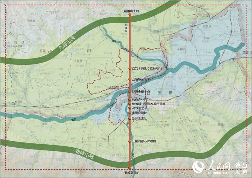 """西咸新区规划""""新长安大轴线""""建设"""