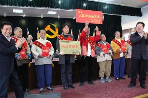 """非物质文化遗产""""华阴老腔""""获得华阴市30万元重奖"""