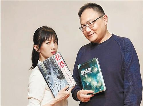 papi酱获1200万投资 广告招标会门票8000元一