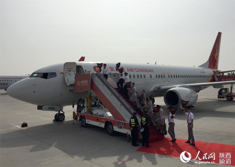 长安航空西安往返珠海航线首航:陕西人航空公司再