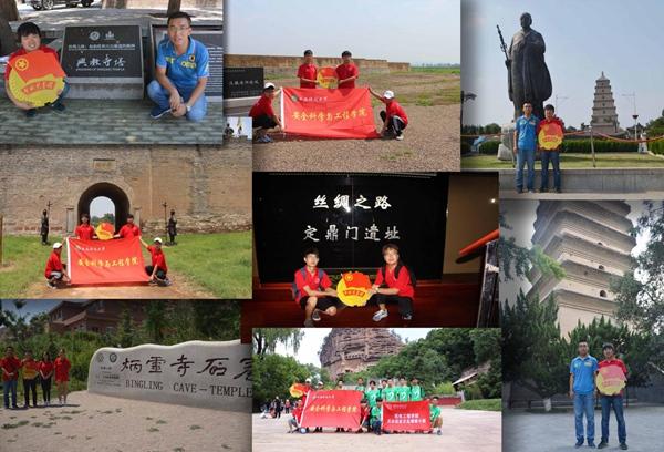 http://www.xaxlfz.com/wenhuayichan/41268.html