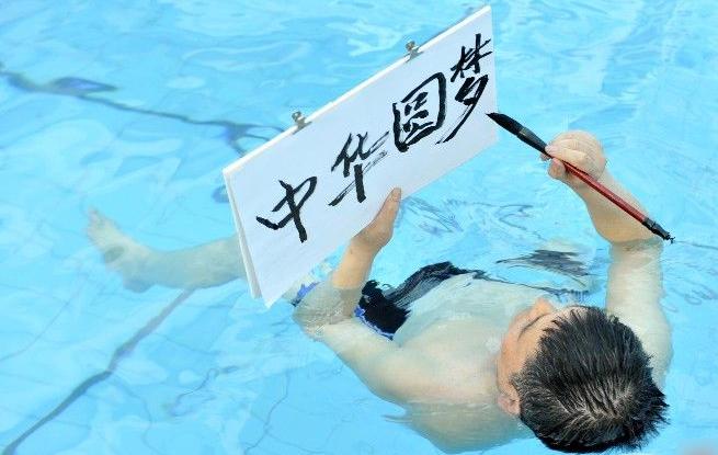 陕西铜匠--人民网老频道潜水艇图片