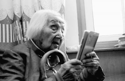 101岁老人记性好会玩视频聊天