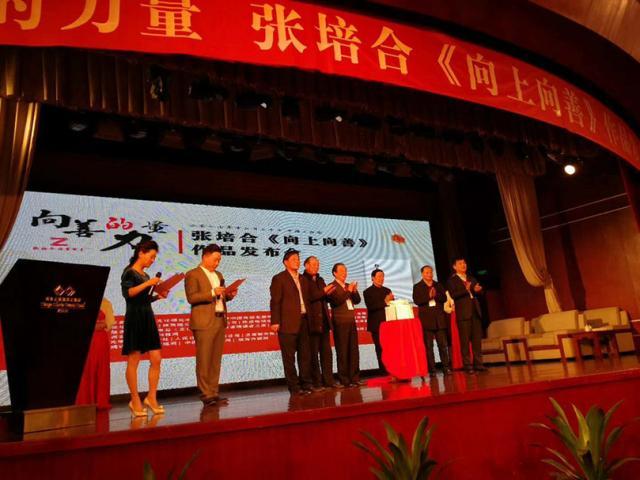 """提高全民文化素养,为实现中华民族伟大复兴的""""中国梦""""培元铸魂,被誉为"""