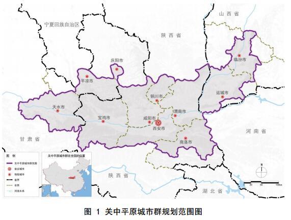 关中平原城市群发展规划发布 西安成为第9个国家中心城市
