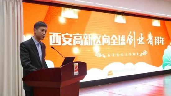 20亿政策红包出炉西安高新三次创业系列政策