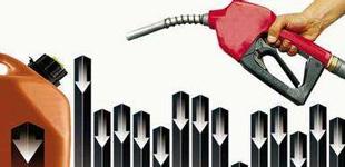 国际油价遭遇重挫