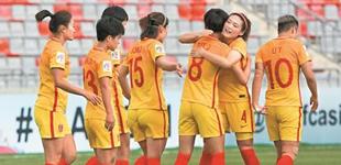 世界杯向中国女足招手