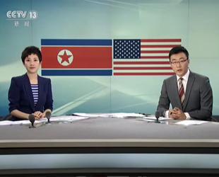 美朝领导人会晤将在新加坡举行