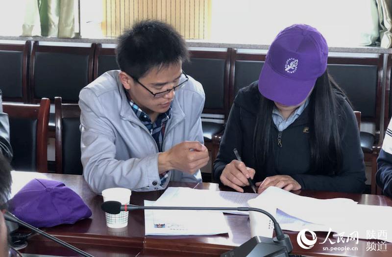 明伦公益基金会将资助延安贫困高中生200万元【2】