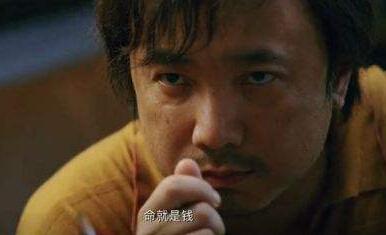 《我不是药神》电影原型也发生在西安