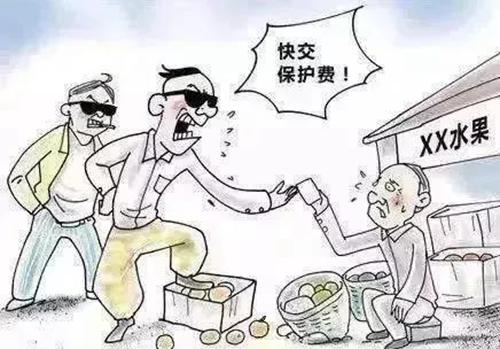 动漫 简笔画 卡通 漫画 手绘 头像 线稿 500_349
