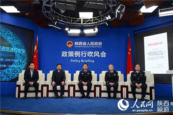 陕西建立交通安全问责机制 已约谈3名市政府分管负责同志