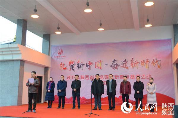 2019年陕西经济20强县_2019海外旅拍高峰论坛正式启动