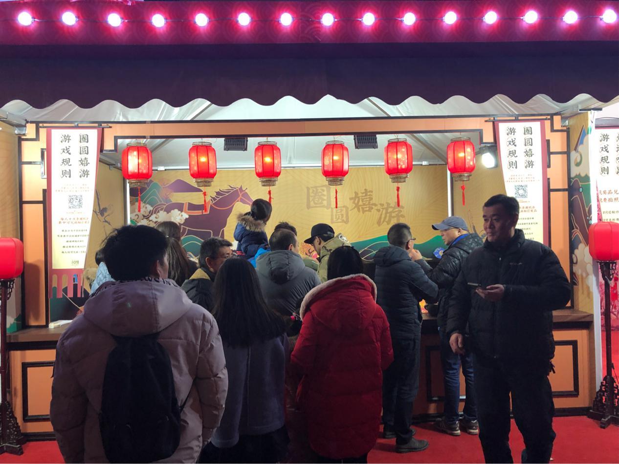 带来别样中国年西安高新嘉会坊国际艺术灯光节正式启动