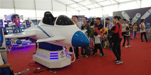 2019西安航展科技感十足银河幻影VR航天航空嘉年华带来全新科普体验