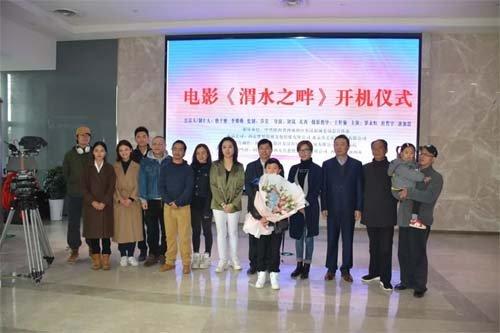 电影《渭水之畔》在西咸新区秦汉新城文创大厦举行开机仪式