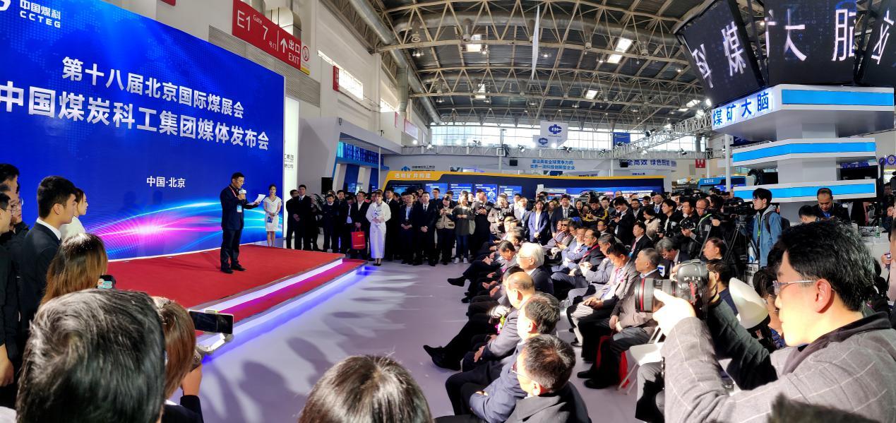 http://www.jienengcc.cn/shiyouranqi/148709.html