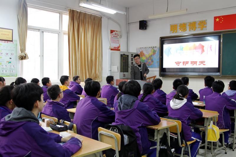 http://www.xaxlfz.com/xianxinwen/67878.html