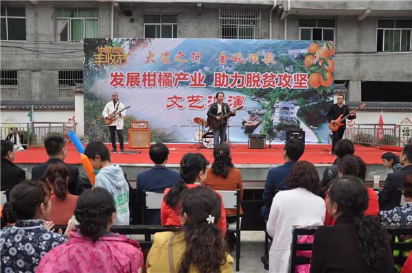 安康大道河镇:茶橘产业托起致富