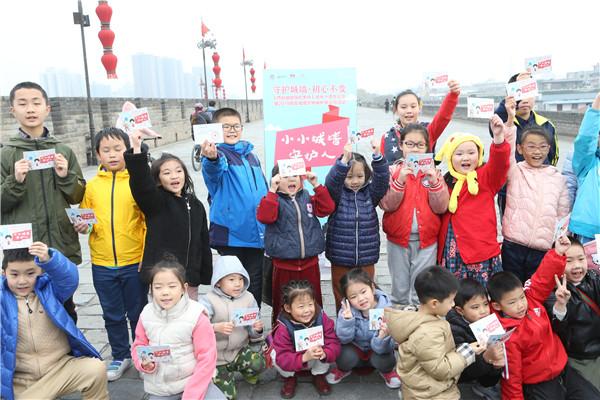 西安城墙文物保护亲近月活动启动