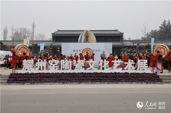 耀州窑陶瓷文化艺术展在陕西铜川