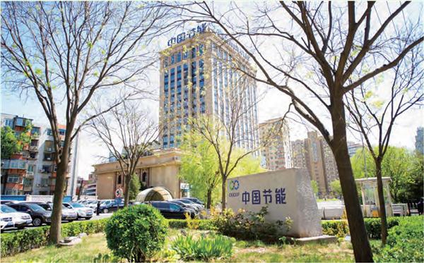 中国进出口银行陕西省分行积极支持节能环保企业专业化发展