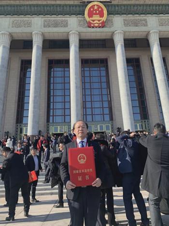 陕西科技大学9位校友获2019年度