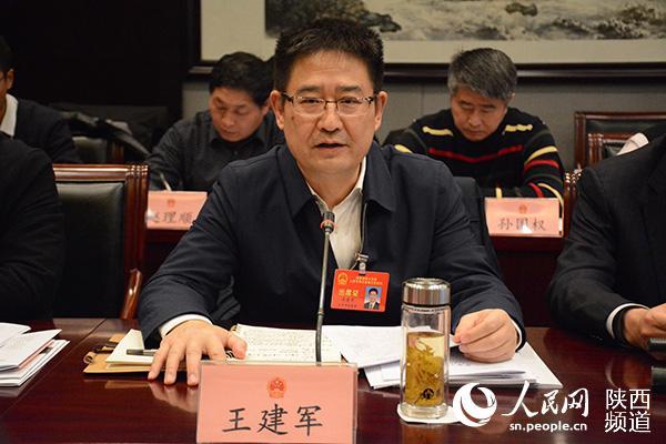 陕西省人大代表、汉中市委书记王建军:推动高质量发展 打造生态宜居新汉中