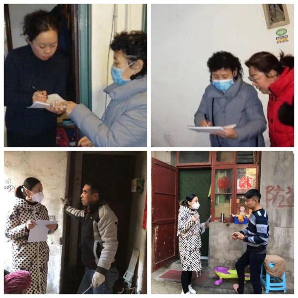 西安莲湖:婆媳齐上阵投身疫情防控第一线