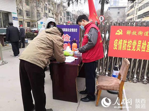 陕西渭南:让党员干部成为疫情防