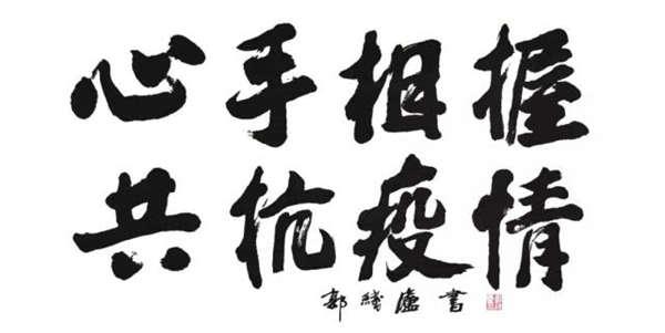 http://www.k2summit.cn/lvyouxiuxian/2054237.html