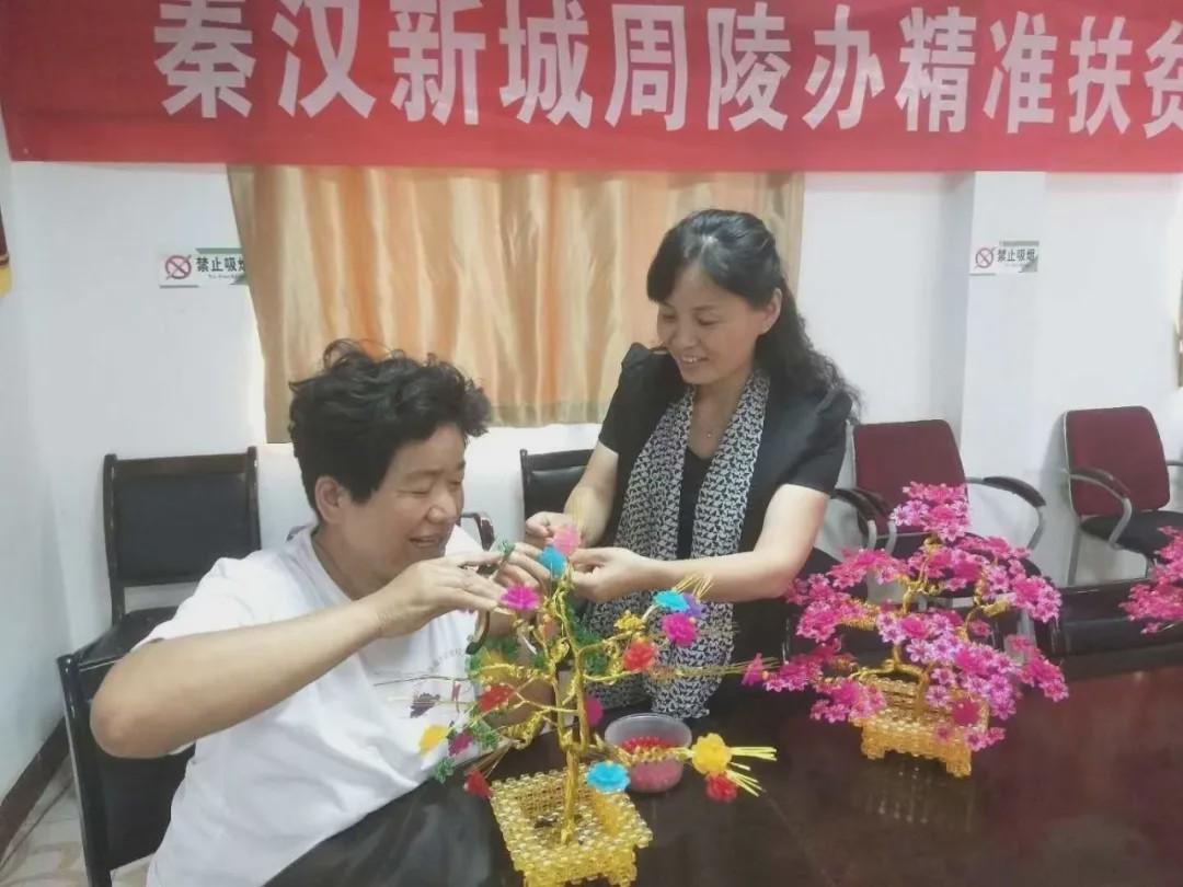 西咸新区秦汉新城:千方百计做好稳就业、保就业