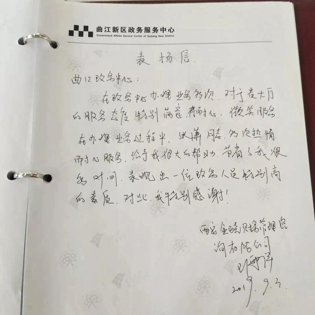 http://www.xaxlfz.com/wenhuayichan/111136.html