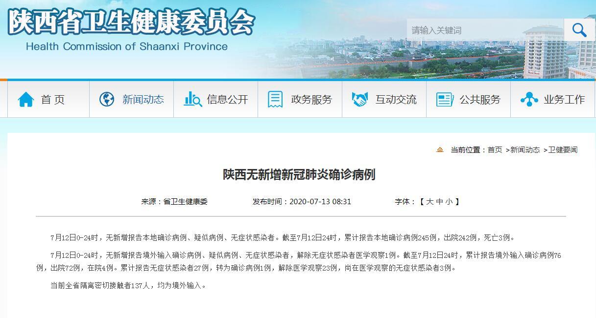http://www.xaxlfz.com/tiyuyundong/128209.html